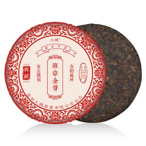 普洱茶熟茶 云南老班章古树茶金芽特级熟茶357g大饼茶叶 久樽正品