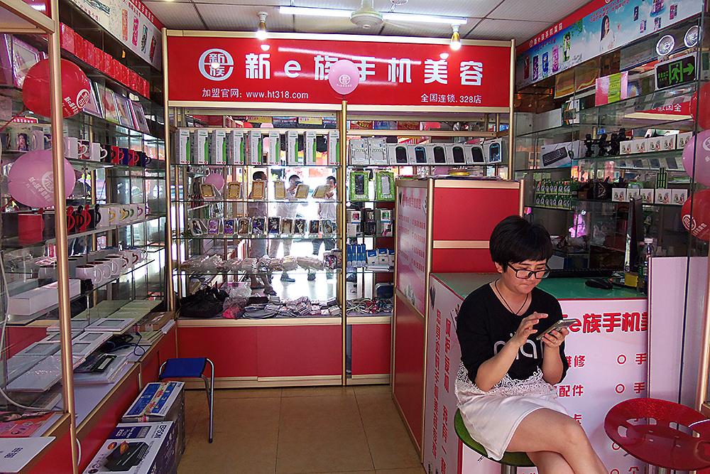 新e族手机美容客户案例415店-1.jpg