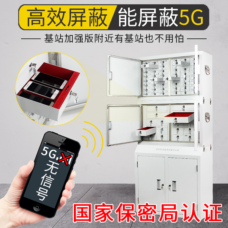 Mobile phone signal shielding cabinet mobile phone cabinet troop room room safe cabinet locker secret cabinet