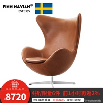 Imported genuine]egg Chair hand seam version Egg Chair Lounge Chair