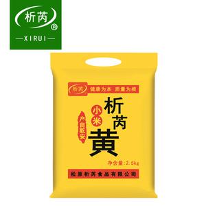 东北弱碱黄小米新米现磨5斤
