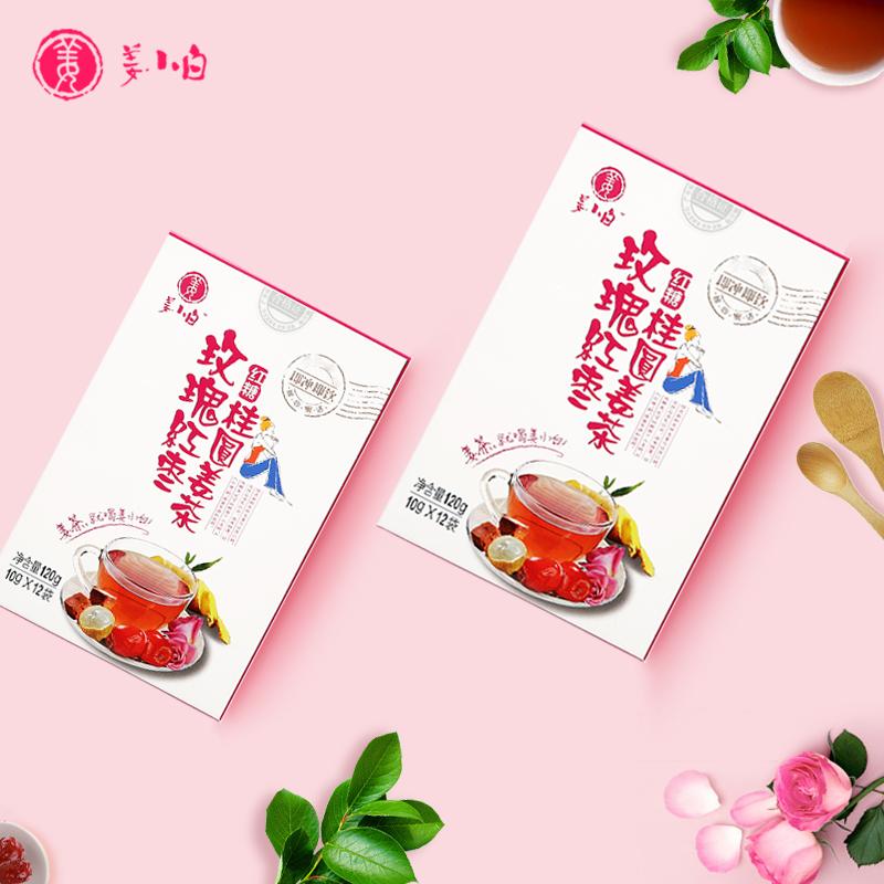 姜小白玫瑰红枣红糖姜茶2盒