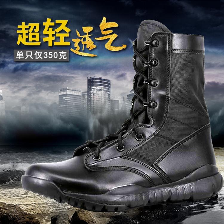 Весна и лето cqb легкие боевые ботинки легкие воздухопроницаемый носить берцы мужской Специальные ударные тренировочные ботинки для тактических ботинок