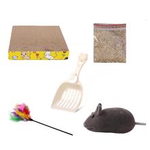 猫玩具套装自嗨激光笔逗猫棒羽毛铃铛不倒翁小猫磨爪玩具猫咪用品