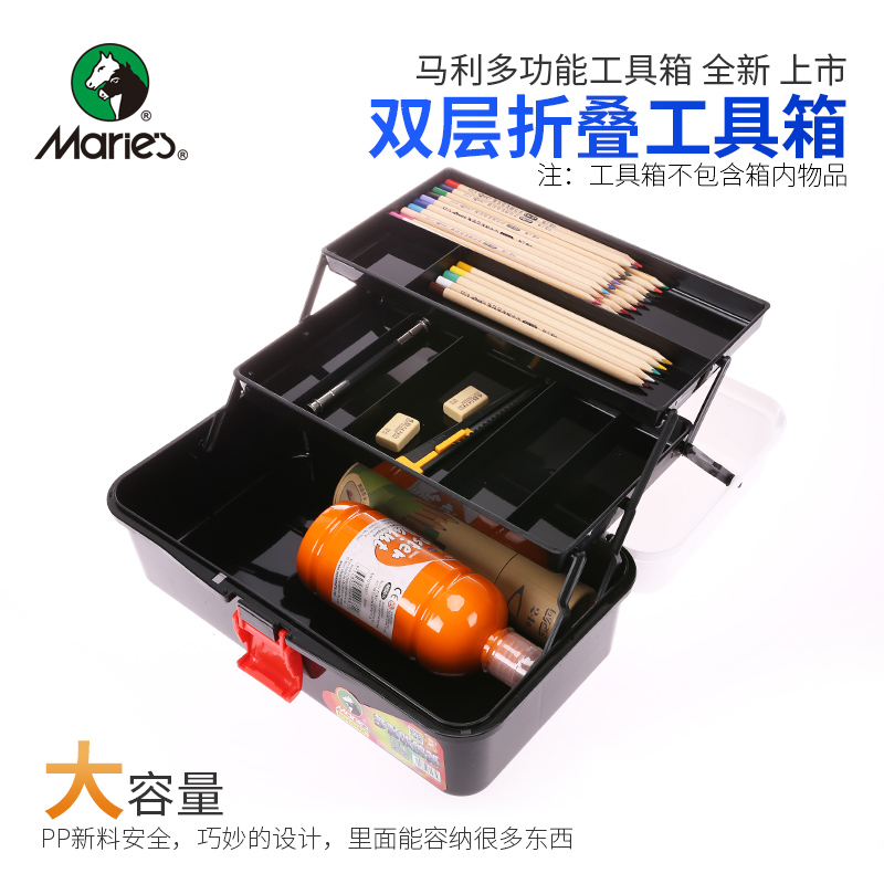 Marley multi-function art toolbox painting toolbox gouache paint box  acrylic paint pen box storage