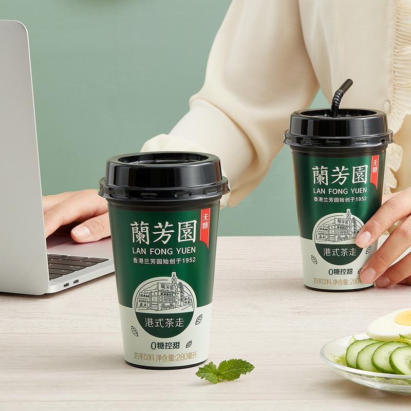 历史新低、新品0糖走奶茶:280mlx6杯 LAN FONG YUEN 兰芳园 网红健康低热量奶茶