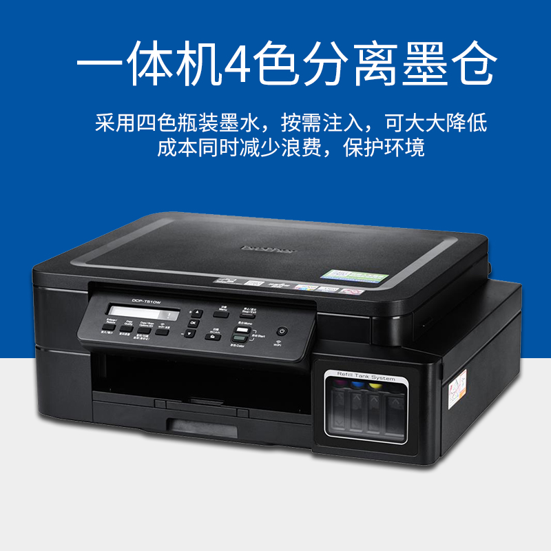 BROTHER DCP-175C DRIVERS (2019)
