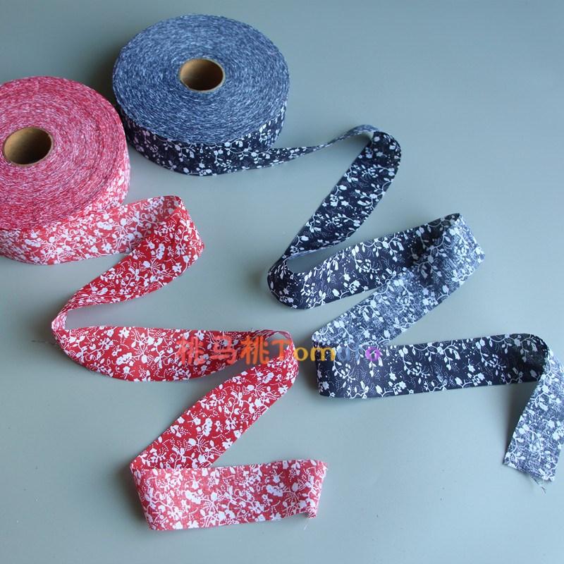 幼儿园青花瓷布料中国风diy环境布置材料布条蓝色印花手工包边布