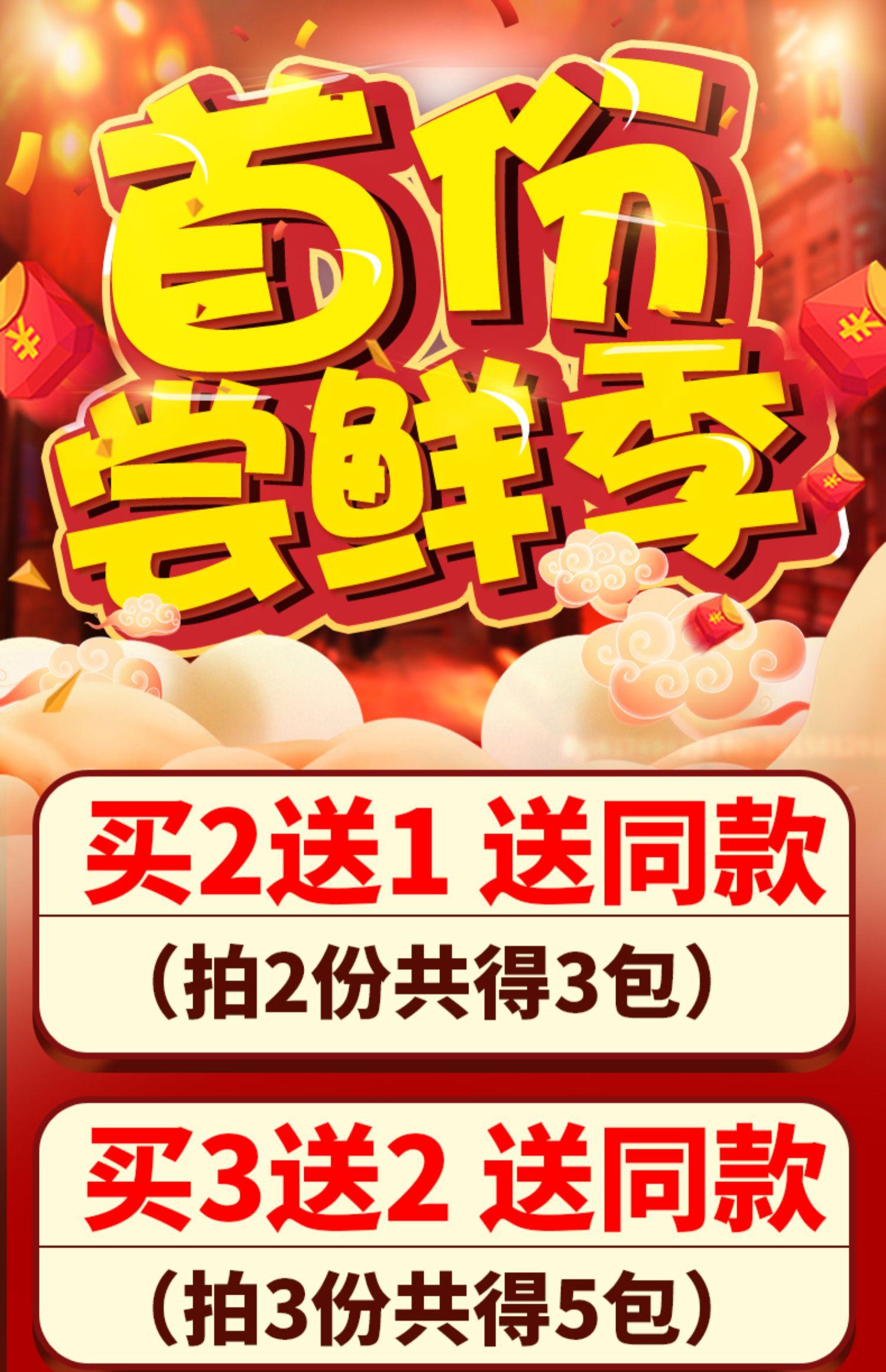 【撸签到】十吉重庆手工火锅底料500g2