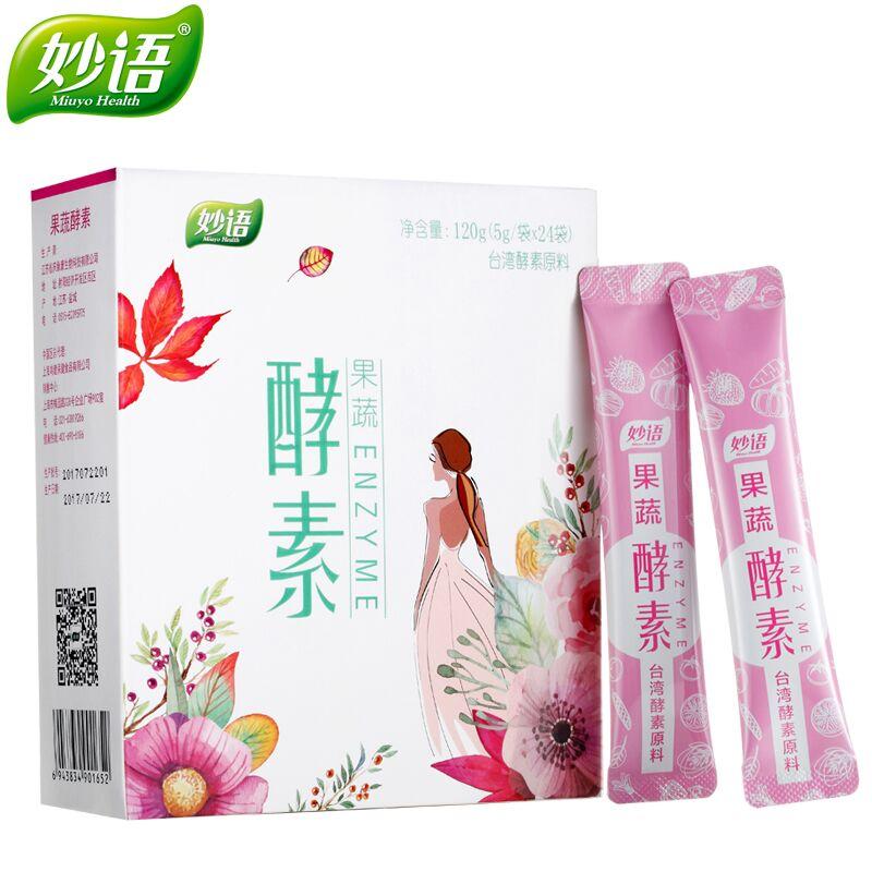 妙语旗舰店台湾果蔬酵素粉5g/袋*24袋