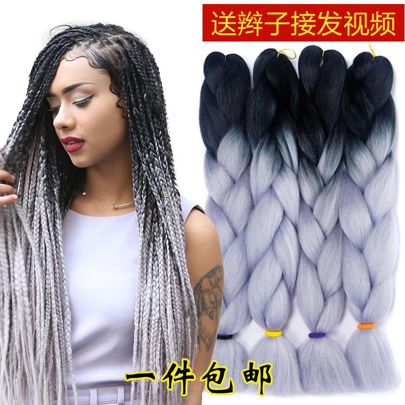 Dirty Braided Hair Rope Big Scorpion Two Color Gradient Reggae