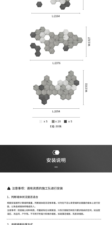 菱_09.jpg