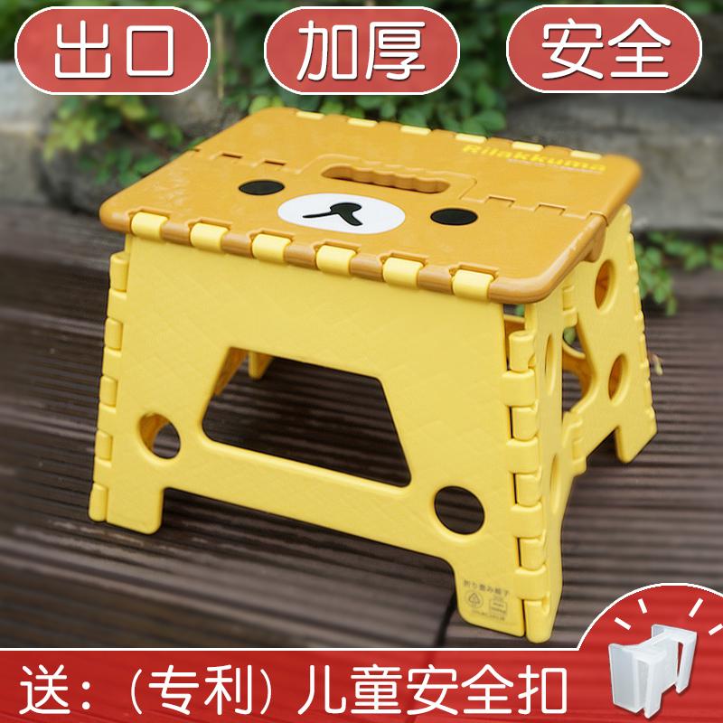 日本款加厚塑料卡通折叠凳子可折叠椅家用儿童小板凳便携户外马扎