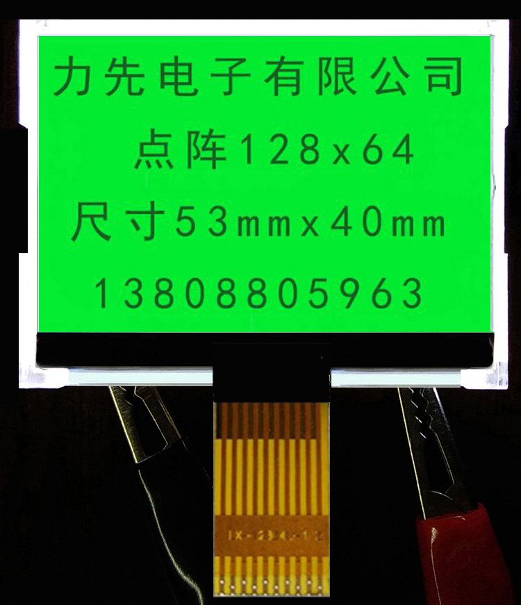 12864 LCD dot matrix LCD screen COG3 3V manufacturers long-term supply  LX-12864L-1 model