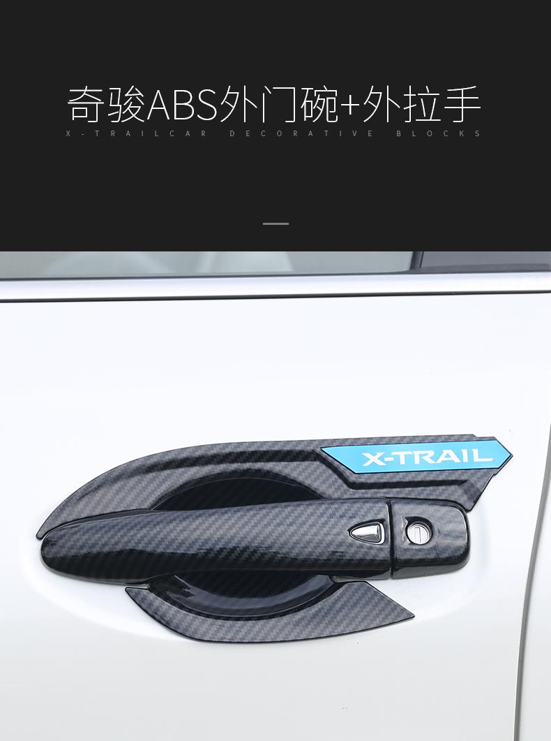 Ốp hõm và tay nắm cửa ngoài Nissan Xtrail 2014-2019 - ảnh 2