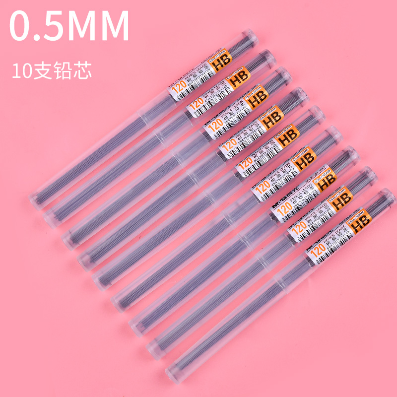 0.5mm Lead 10 Boxes Of Pencils 1