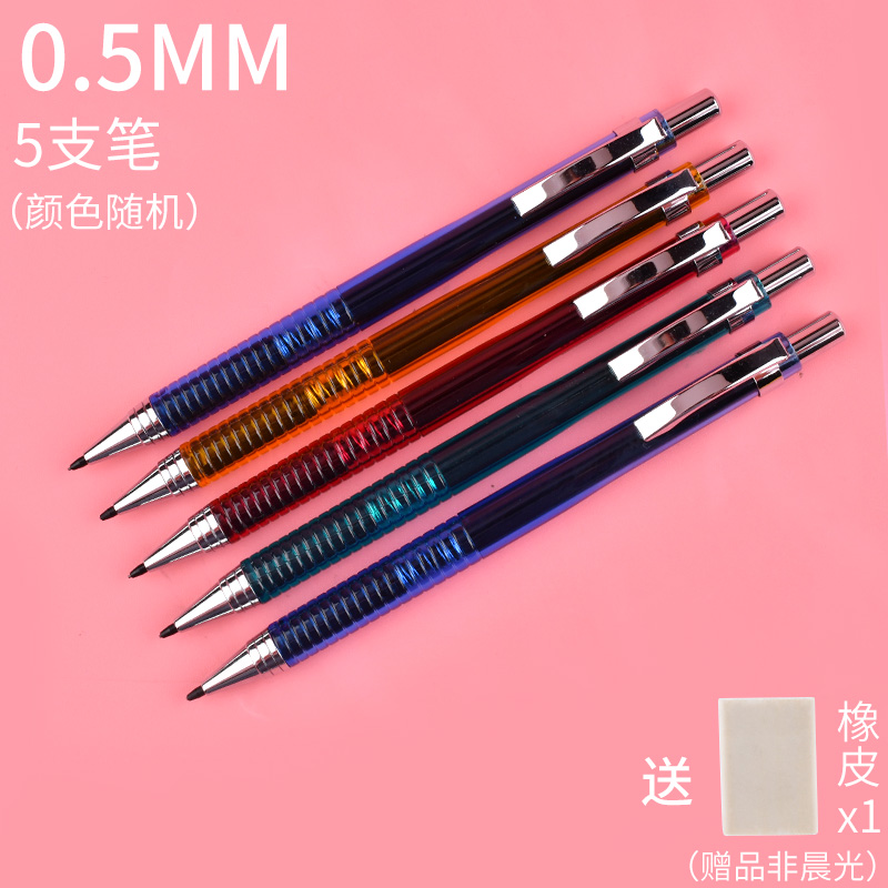 0.5mm Solid Color 5