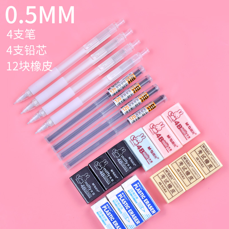 0.5mm Sheathed 4 + Lead 4 Boxes + Eraser 1 Box (12 Pieces)