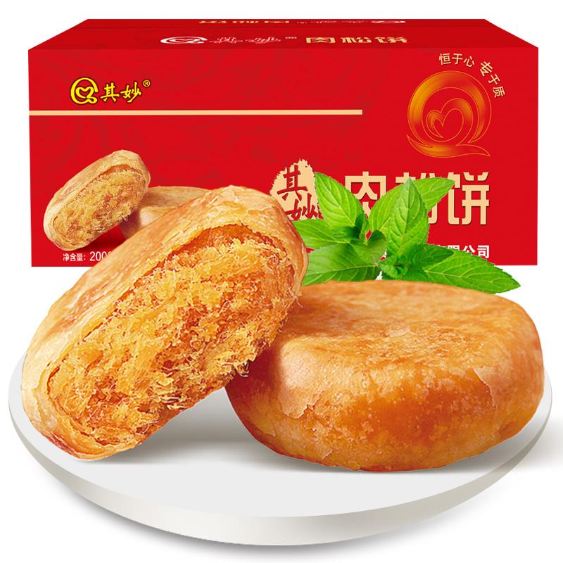 Его замечательный мулине свинины торт 2000г ФКЗ 60 съесть легкую закуску для взрослых классические пироги закуски оптом