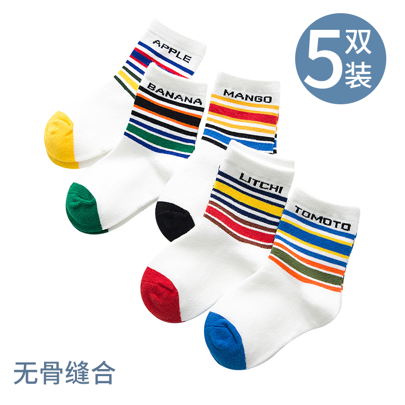 C015 Color Stripe
