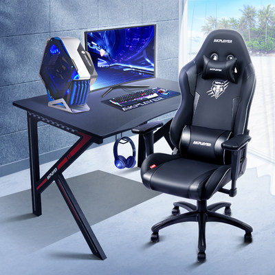 Academie gaming chair home internet cafe game chair college student otaku dormitory space capsule computer cockpit