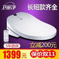 Wei Lijing S60 умный туалет корпус Проточный полностью автоматическая Домашний удаленный туалет корпус панель Электрический ирригатор