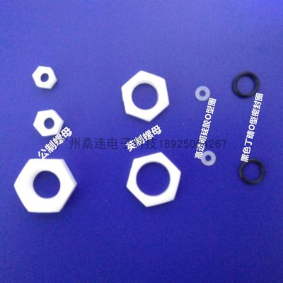 Fasteners new China mainland O-ring inner diameter black seal male ink juice nut