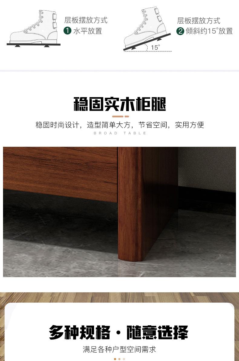 家用门口鞋柜简约现代玄关门厅柜大容量阳臺收纳柜新中式实木鞋柜详细照片