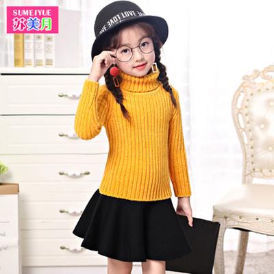 秋季男女童高领毛衣加厚儿童针织衫毛衣