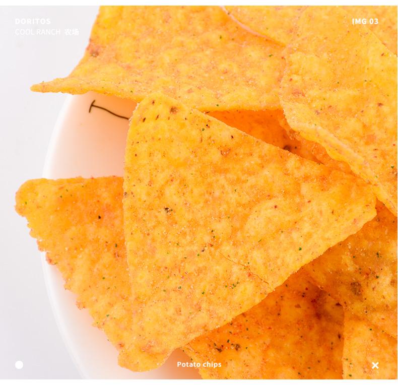 美国进口 Doritos 奶酪味/农场味 玉米片 92.1g*3袋 图10