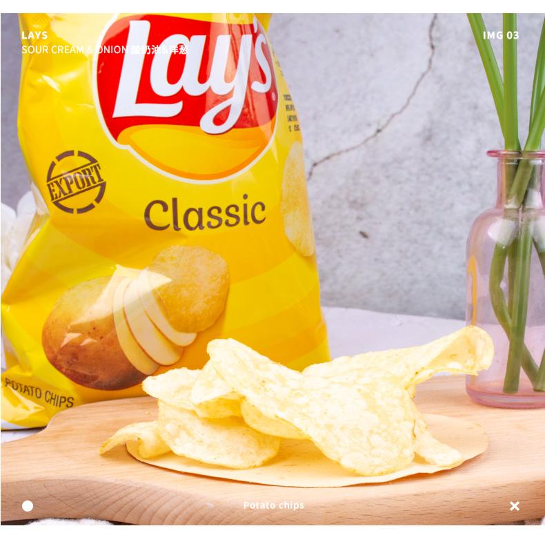 美国进口 乐事Lays 原味/烧烤味薯片 77.9g*3袋 图6