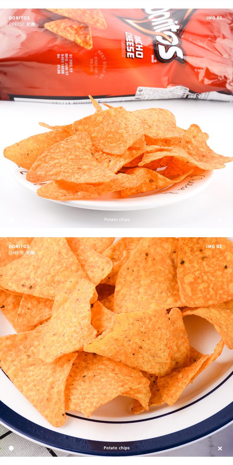 美国进口 多力多滋 Doritos 奶酪味玉米片 198.4g 图5