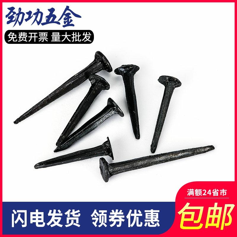 Black shoe nails Square small nails Iron nails Small nails Shoe repair nails Write nails Leather nails Black nails Triangular nails Spikes