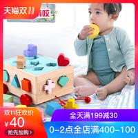 Ребенок детские Головоломка Трейлер Строительство Блок игрушки 1-2-3 лет мужские и женские ребенок детские Полтора года, чтобы преподавать соответствие формы