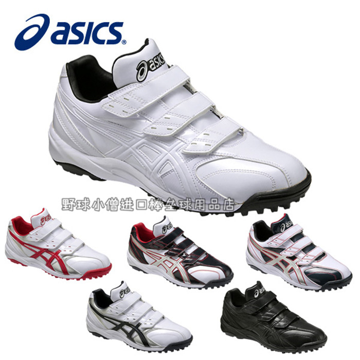 asics baseball shoes.