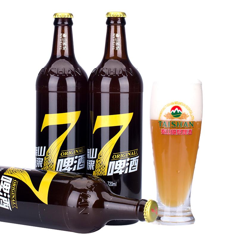 泰山原浆啤酒7天鲜活720ml整箱