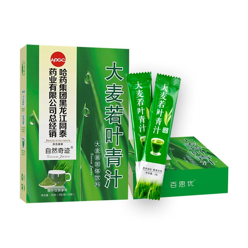 【哈药出品】大麦若叶麦苗青汁粉纯天然清汁蚂蚁正品农场大叶大青