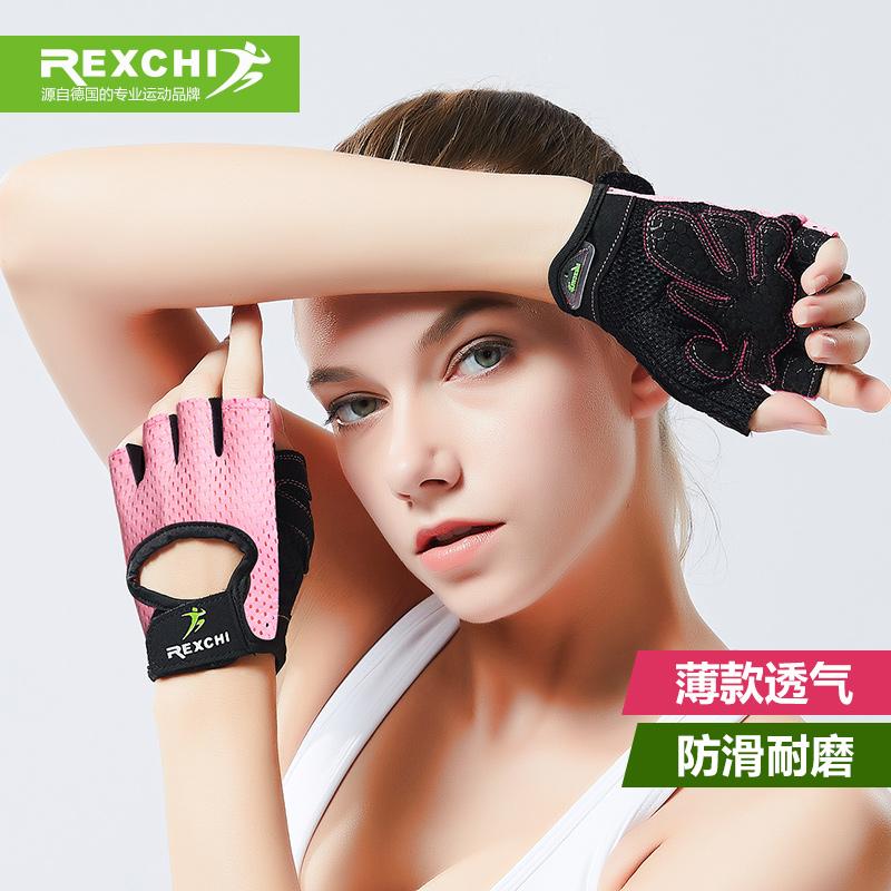 Фитнес перчатки женщина нескользящие Йога упражнение тонкое лето без пальцев мужской Динамическое обучение устройств один Автомобильный спортивный браслет один бар