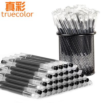 真彩大容量碳素水性中性笔圆珠笔