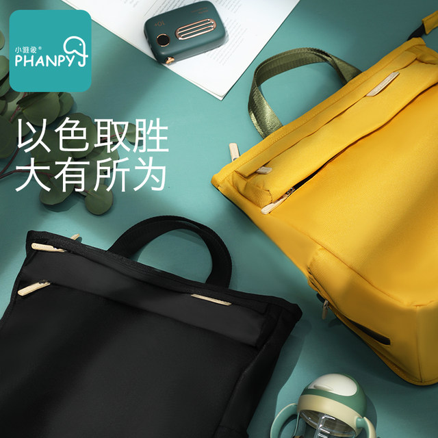 Mummy bag shoulder bag 2019 new fashion mom bag mother bag large capacity multi-function portable hand out