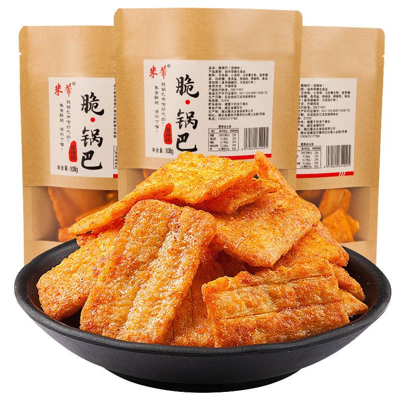 可可鹿脆锅巴零食小包装整箱儿时怀旧甜辣味散装休闲小吃网红零食