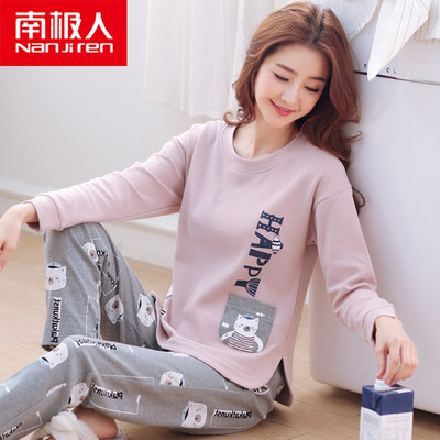 Antarctic Korean style spring and autumn pajamas women's pure cotton long-sleeved sweet and cute autumn and winter thin large size cotton home service
