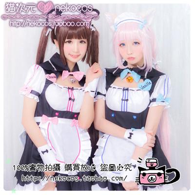 taobao agent ﹡Cat dimension﹡【nekopara】Chocolate/vanilla maid costume Cos costume customization