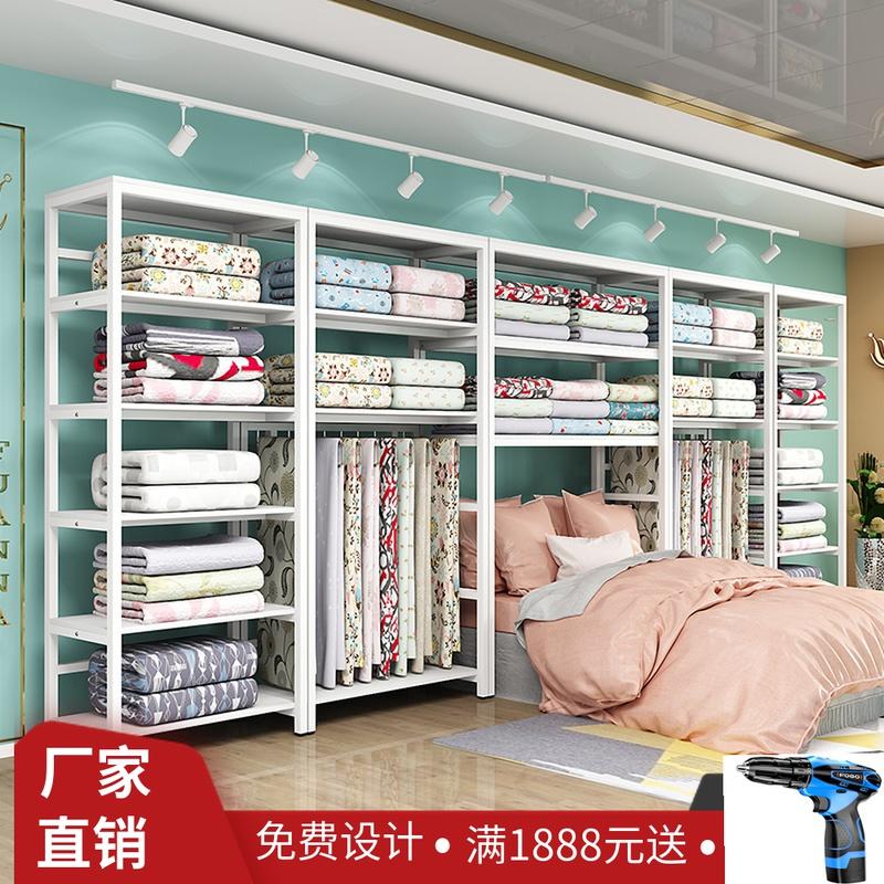 家纺店货架展示架喜庆床上用品展示柜四件套被子被芯枕芯布料展架