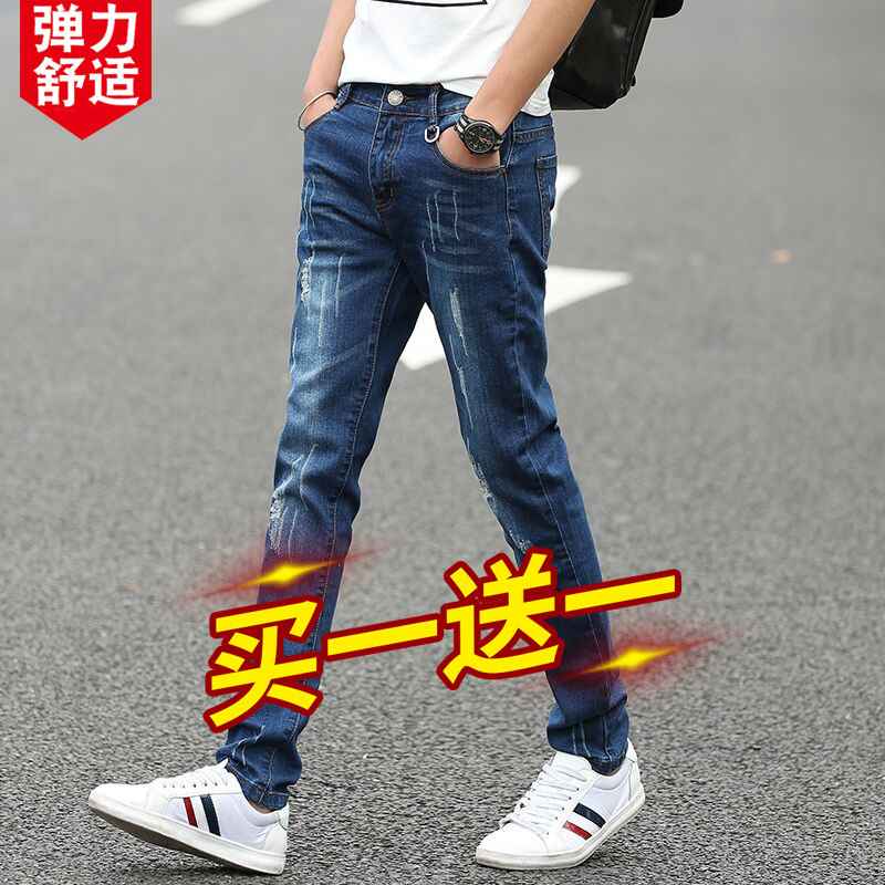 2020 tide spring summer jeans men's slim men's small feet thin hole Korean version of the trend long pants casual