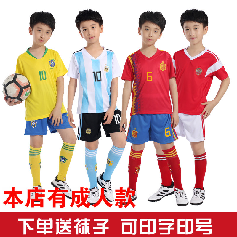d3c4848730d ... Argentina Brazil children s soccer clothing suit men and women primary  school training clothes 2018 World Cup ...