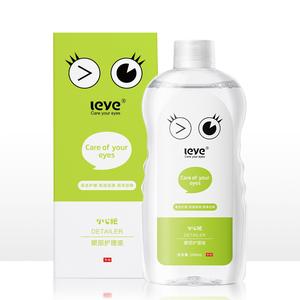 小心眼洗眼液清洁抗菌消炎