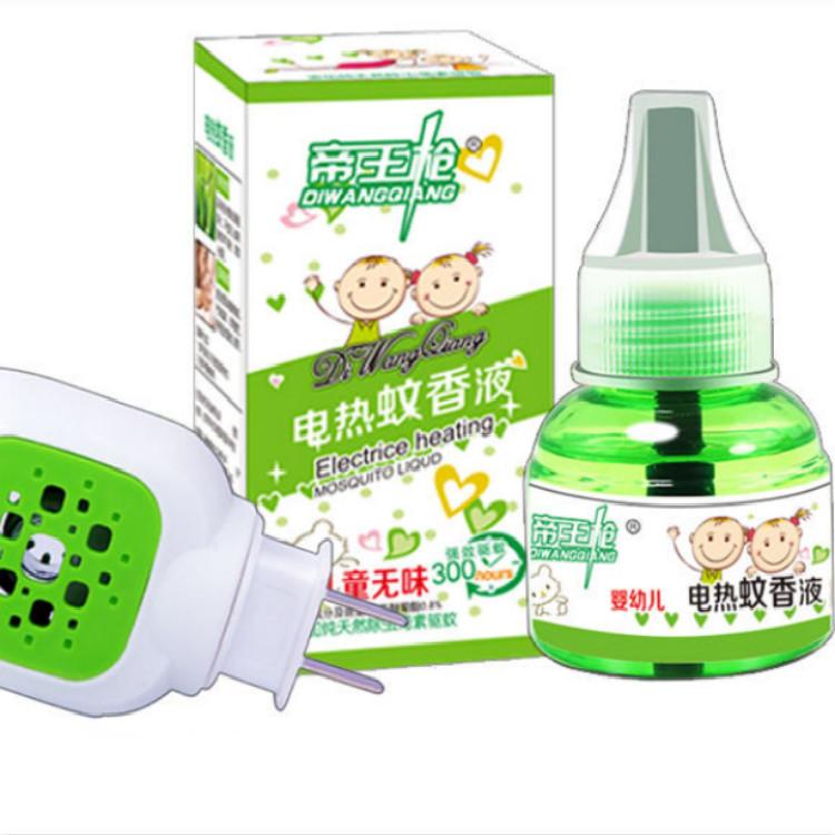【帝王枪】电蚊香液婴儿无味驱蚊液