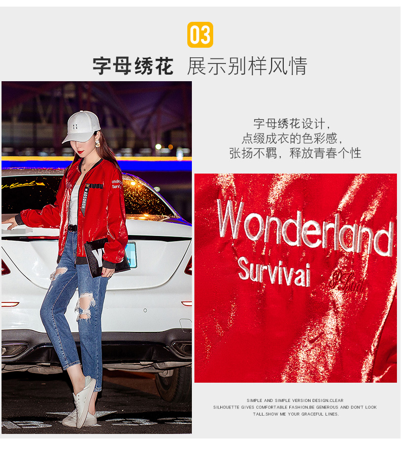 Embroidered jacket women thicken 2020 new autumn and winter Korean version of loose short long-sleeved baseball uniform spring and autumn tide 50 Online shopping Bangladesh