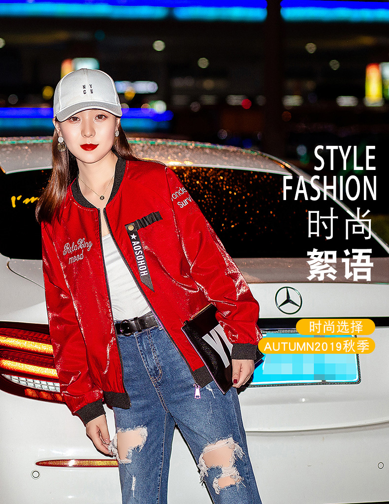 Embroidered jacket women thicken 2020 new autumn and winter Korean version of loose short long-sleeved baseball uniform spring and autumn tide 44 Online shopping Bangladesh